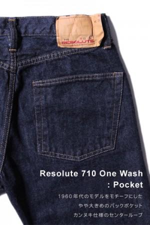 710(ONEWASH)