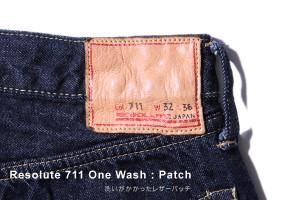711(ONE WASH)