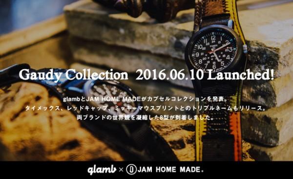 16jhm_top-thumb-820xauto-9140