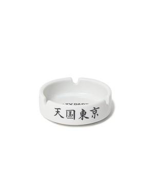 天国東京 ASHTRAY