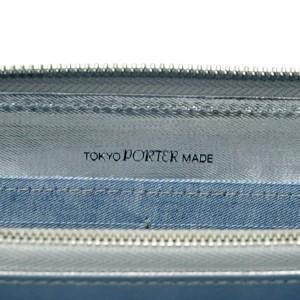 Denim Foil(PORTER)