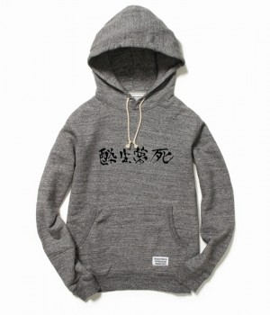 PULLOVER HOODED SWEAT SHIRT ( TYPE-2 )