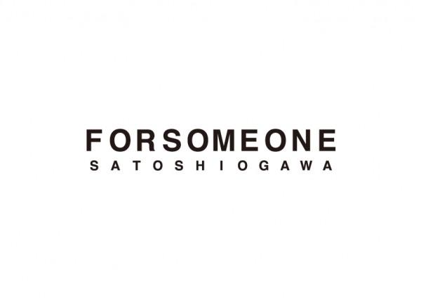 FORSOMEONE